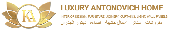 Luxury Antonovich Home KA Furniture