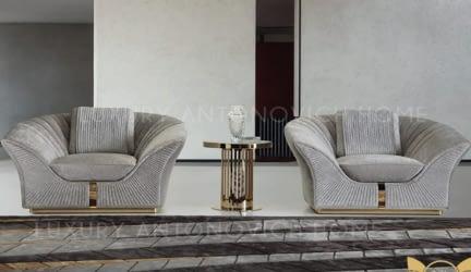 Unique Living Room Armchairs
