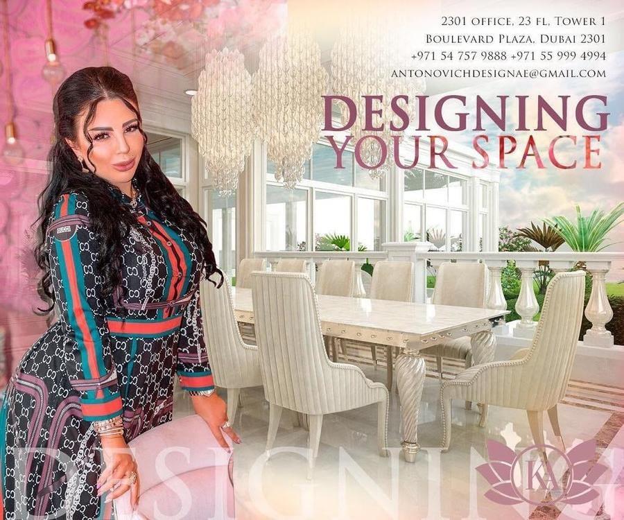 Katrina Antonovich - The CEO of the Best Interior Design Company in the UAE